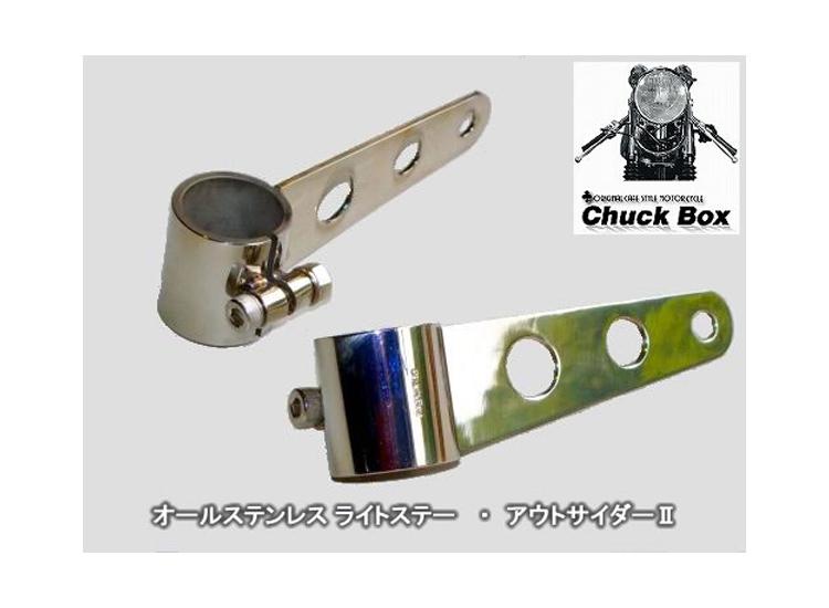 CHS103004-1